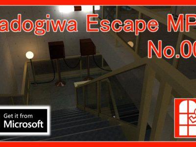 脱出ゲーム「Madogiwa Escape MP No.005」(Windows10 – Microsoftストアアプリ版)を新規リリースしました。