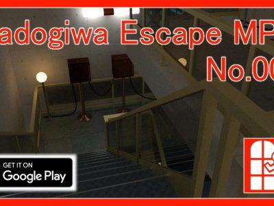 脱出ゲーム「Madogiwa Escape MP No.005」(Android版)を新規リリースしました。