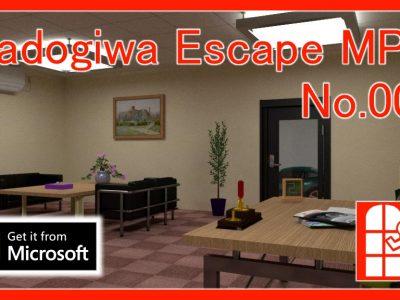 脱出ゲーム「Madogiwa Escape MP No.006」(Windows10 – Microsoftストアアプリ版)を新規リリースしました。