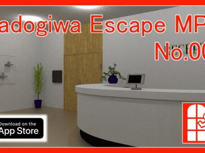 We released new game for iPhone/iPad – Madogiwa Escape MP No.004 (Room Escape Game).