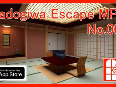 We released new escape game package app for iPhone/iPad – Portal of Madogiwa Escape MP
