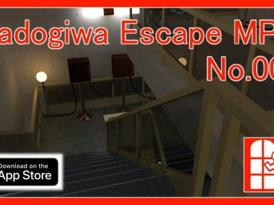 We released new game for iPhone/iPad – Madogiwa Escape MP No.005 (Room Escape Game).