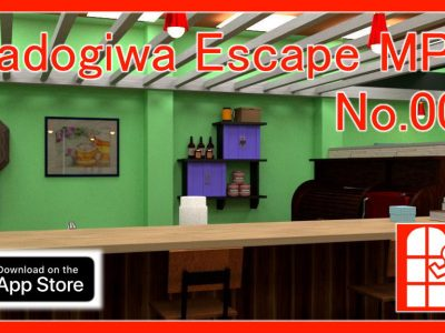 We released new game for iPhone/iPad – Madogiwa Escape MP No.007 (Room Escape Game).