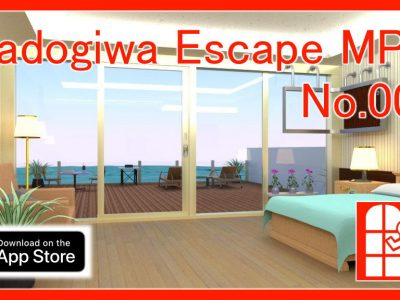 We released new game for iPhone/iPad – Madogiwa Escape MP No.009 (Room Escape Game).