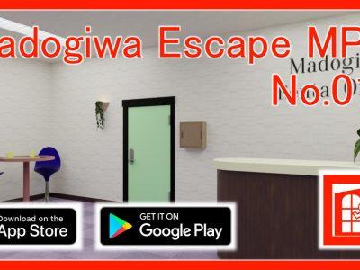 脱出ゲーム「Madogiwa Escape MP No.016」(iOS/Android版)を公開しました。